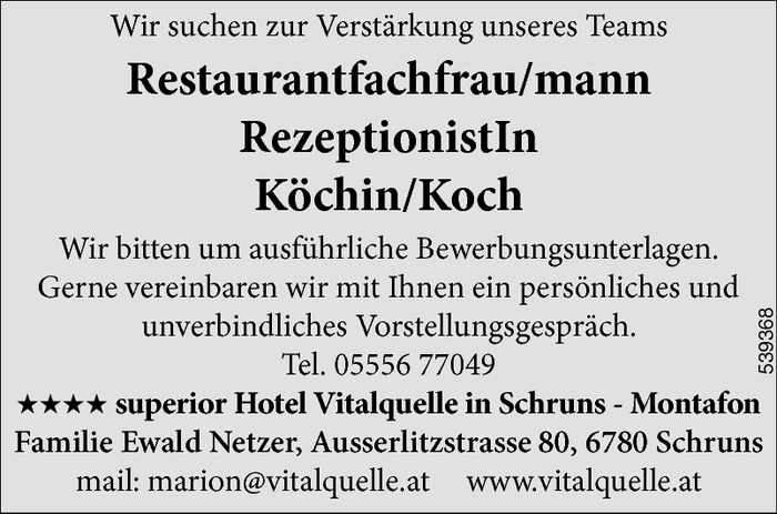 restaurantfachfraumann-rezeptionistin-kochinkoch